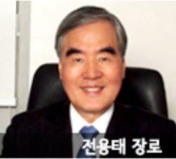 대표회장 전용태 장로.jpg