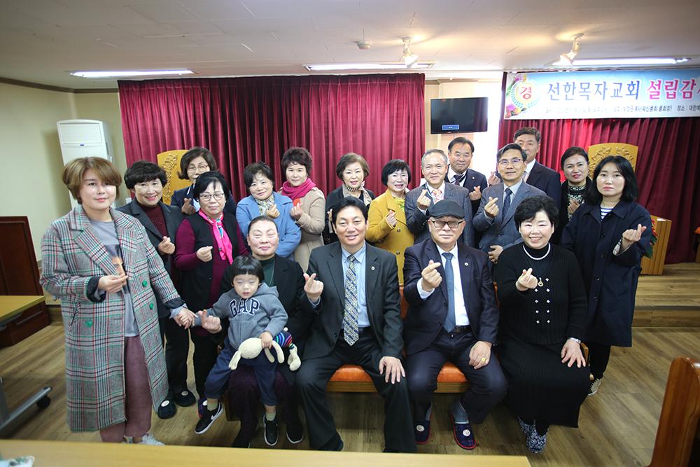 선한목자교회 단체사진.jpg