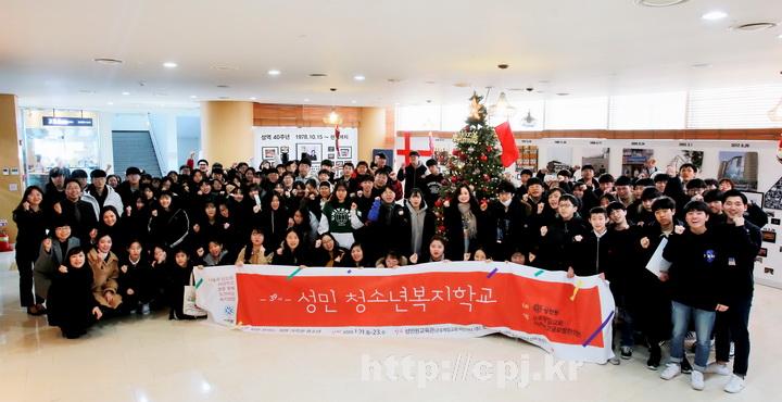 성민원_39기성민청소년복지학교-05.JPG