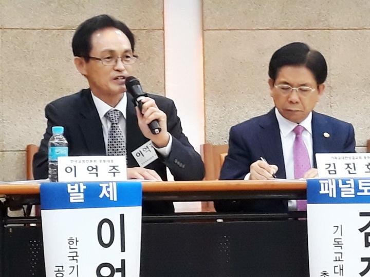 한국교회 연합 단체의02-02.jpg