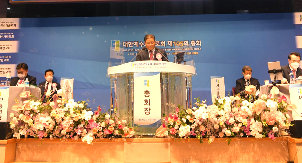 3신임총회장 소강석 목사5.jpg