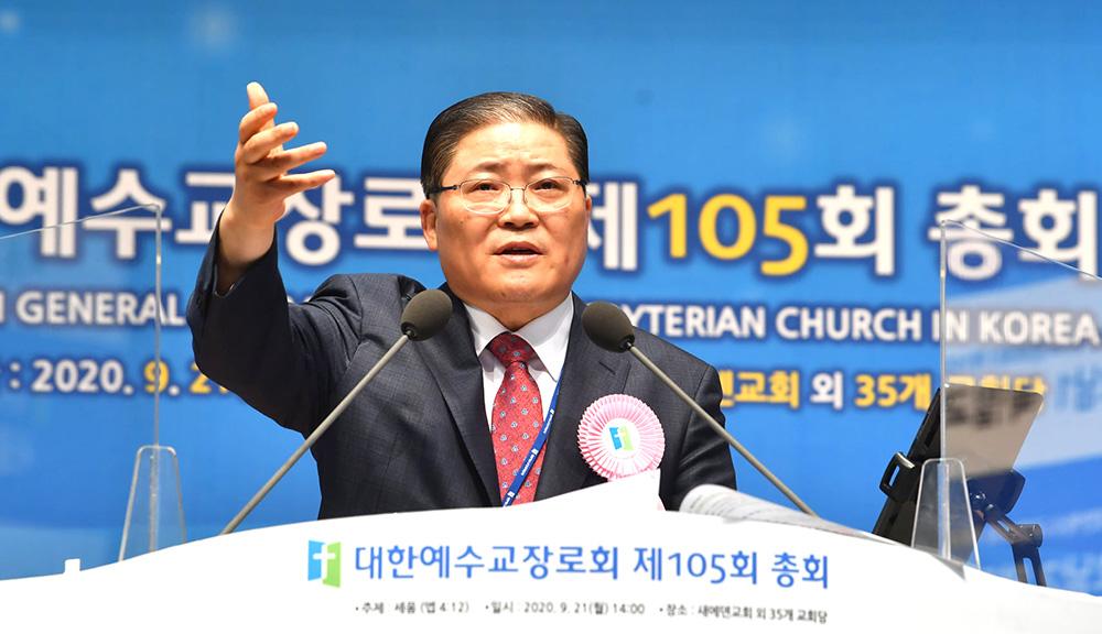 1신임총회장 소강석 목사7.jpg