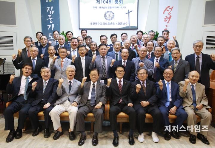 합보총회 단체사진.JPG