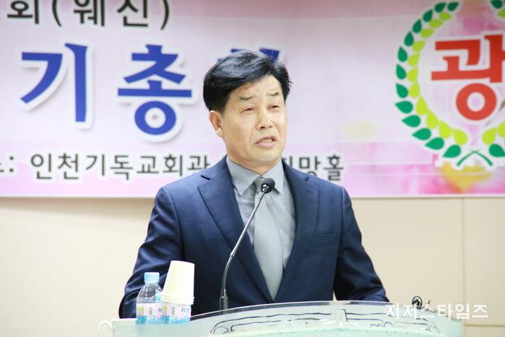 설교 총회장 김춘택 목사.JPG