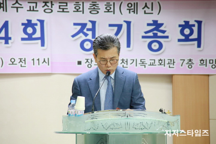 기도 부총회장 서기원 목사.JPG