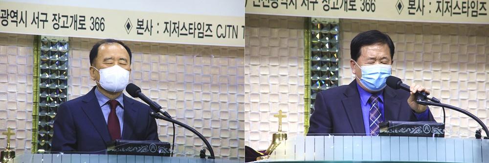 특별기도 고성규 목사 김정우 목사.jpg