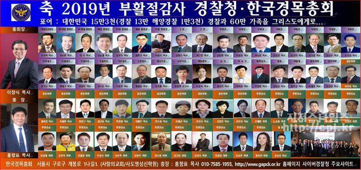 한국경목총회3-03.JPG