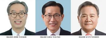 한교총 대표회장 3인-02.jpg