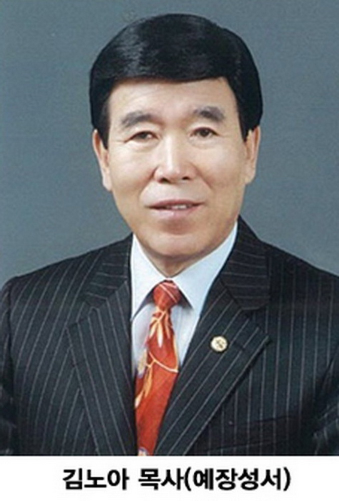 단독후보 김노아 목사.jpg