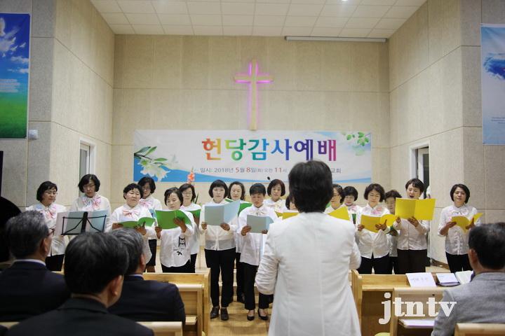 58행복샘교회 헌당예배 037-04.jpg