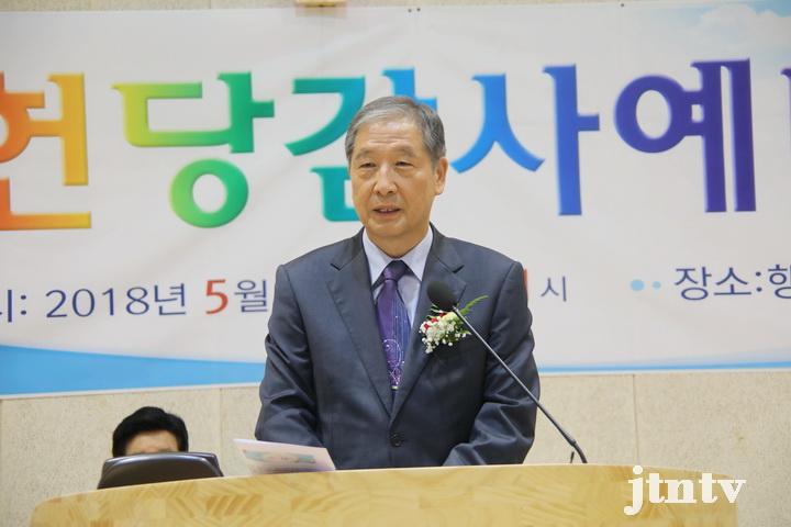 58행복샘교회 헌당예배 013-01.jpg