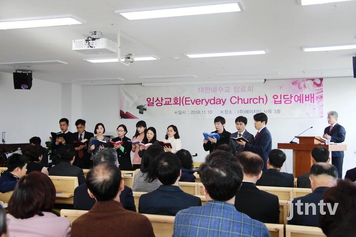 일상교회 입당예배 012-012.jpg