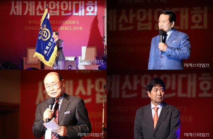 cpj010 세계산업인대회.jpg