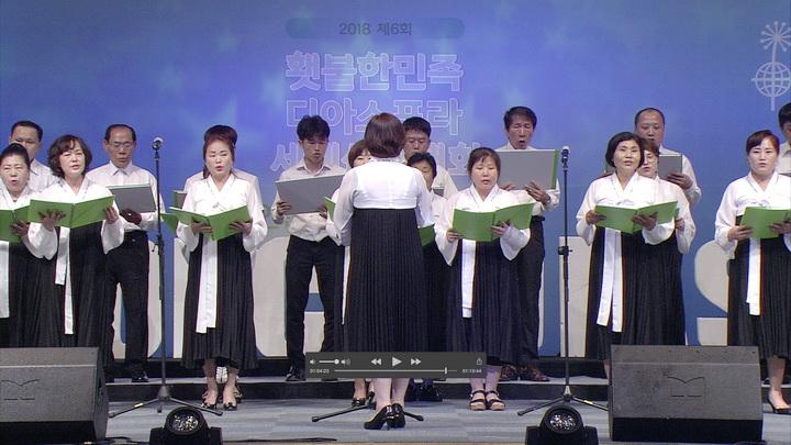 내가매일기쁘게_한민족디아스포라 통일콘서트(2)-002.jpg