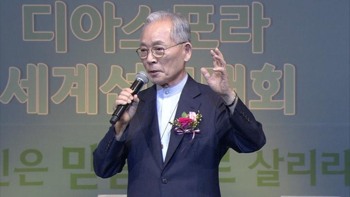 CTS특강_횃불한민족디아스포라세계선교대회_이성희목사K01.jpg