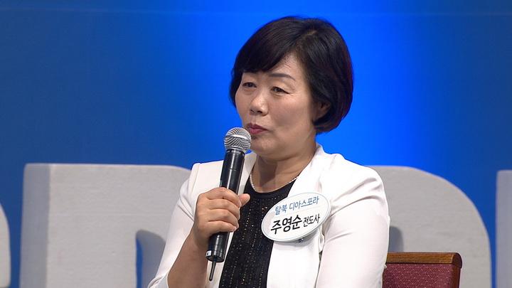 내가매일기쁘게_탈북민 주영순 전도사-001.jpg