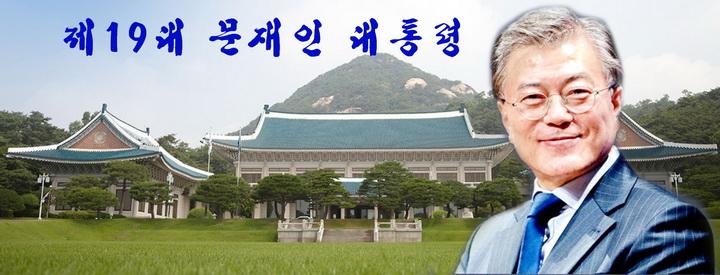 대한민국 청와대 전경003.jpg