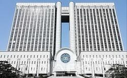 한국법원1-1.jpg
