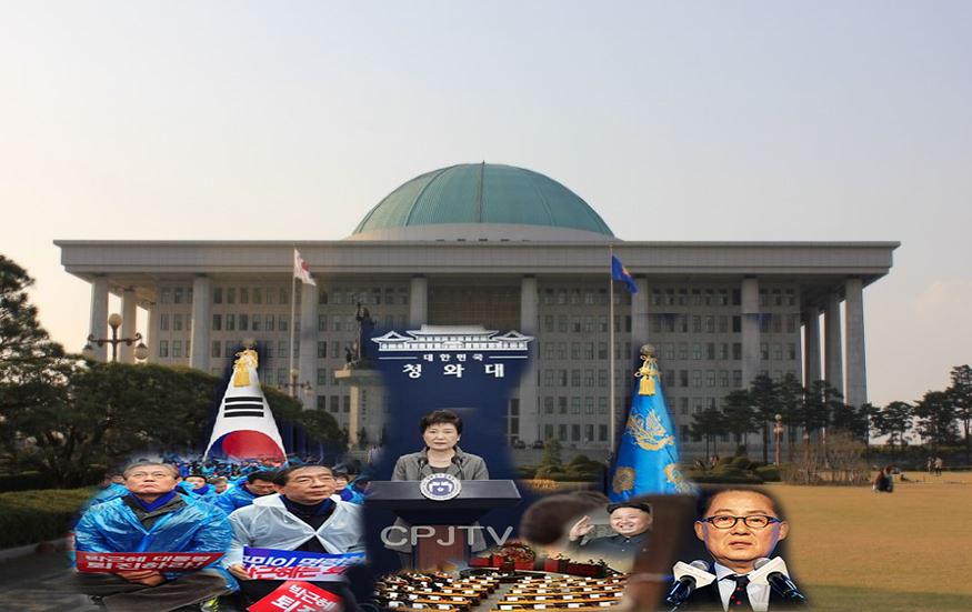 국회의사당001.jpg