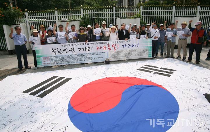 jtntv 제4회 북한인권1.jpg