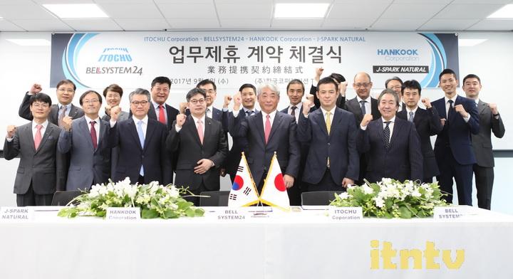cpjtv 한국코퍼레이션3.jpg