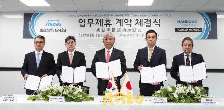 cpjtv 한국코퍼레이션1.jpg