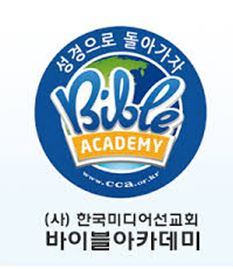 한국미디어선교회 로고.JPG
