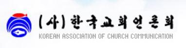 한국언론협회1.JPG