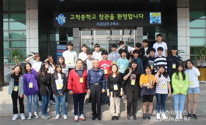 서울남부구치소 (2)-02.JPG