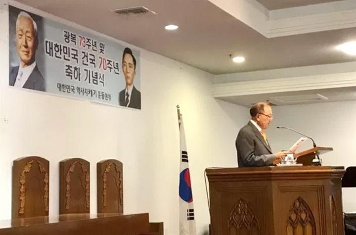역사본주최05-5.jpg