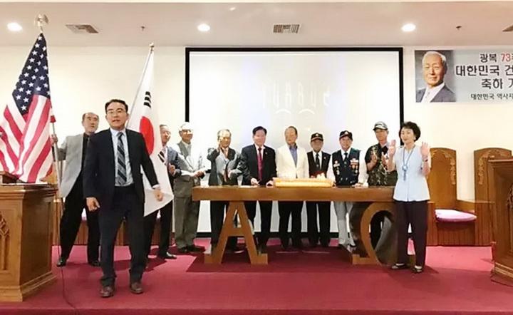 역사본주최11-11.jpg
