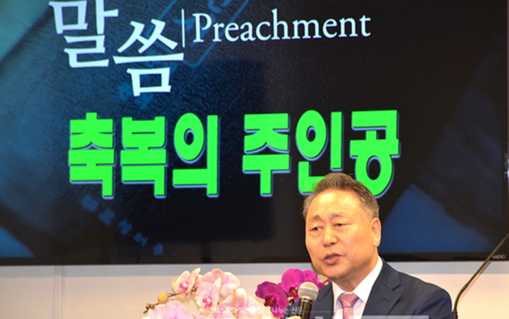 남가주명성교회 -01.jpg