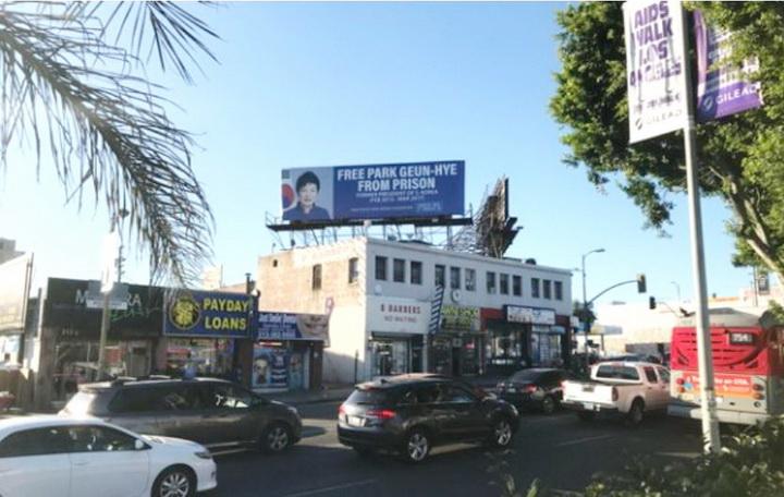 LA한인타운202.jpg