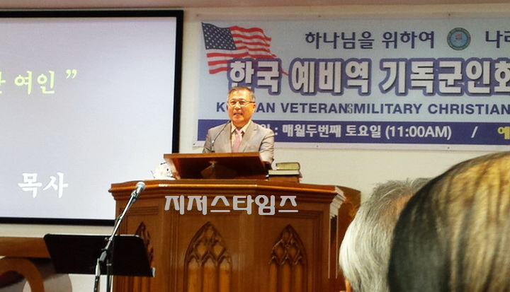 jt13001한국 예비역 기독군인회2.jpg