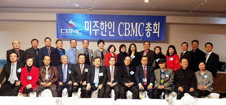 미주한인기독실업인회 총회 사역 비전 선언-02.jpg