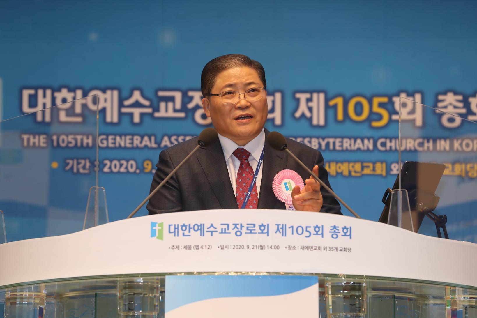 소강석 총회장1.jpg