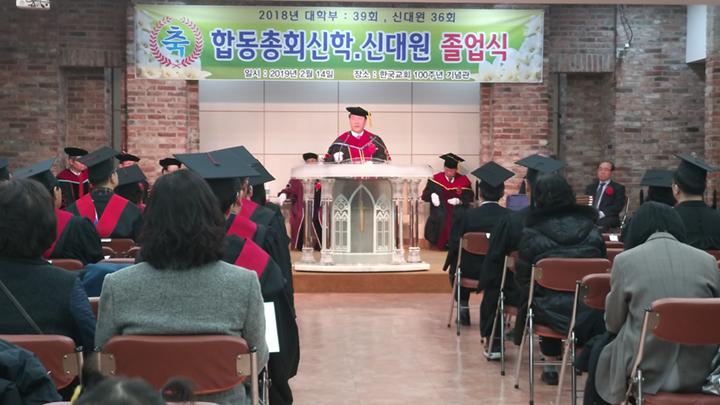 설교 전종희 목사-02.jpg