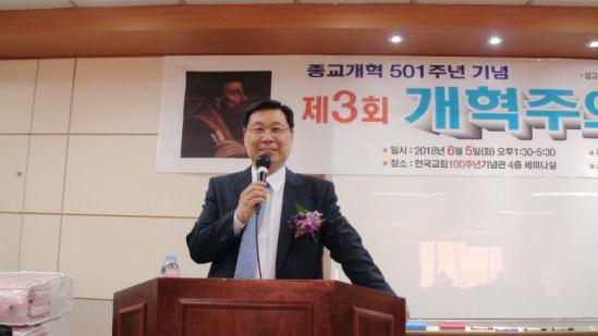 총신대 실천목회연구의 개혁주의 포럼은3.jpg