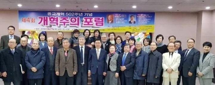 총신대 실천목회연구의 개혁주의 포럼은4.jpg