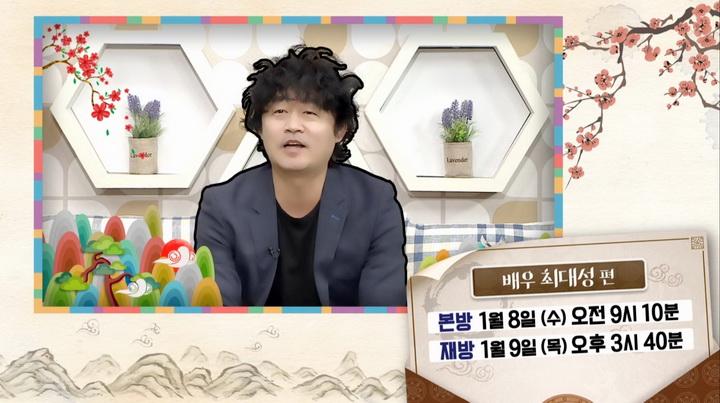 매주함_배우 최대성02.JPG