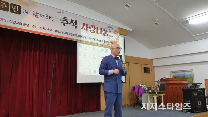 쪽방촌 위로방문 -(4).jpg
