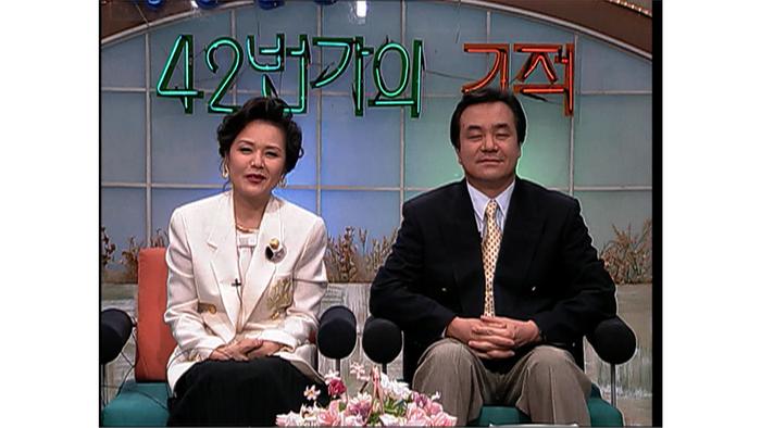 ▲과거 프로그램 (42번가의기적) ⓒ CTS기독교TV-03.png