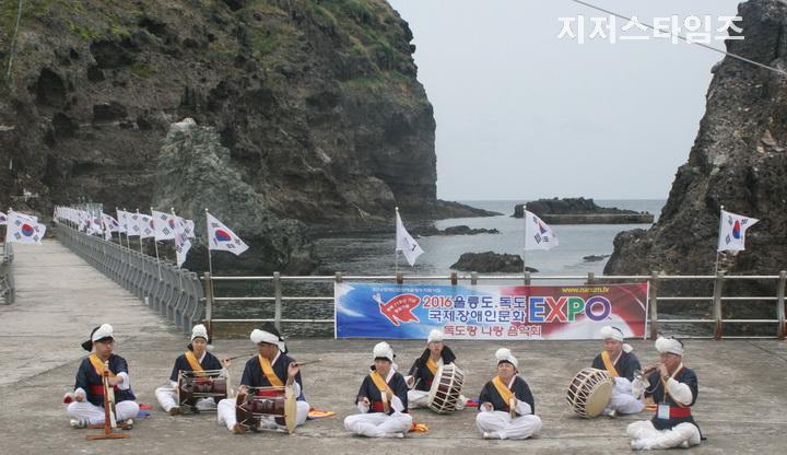 국장협 울릉도-02.jpg
