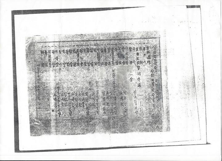 궁성요배 예배순서지-7.jpg