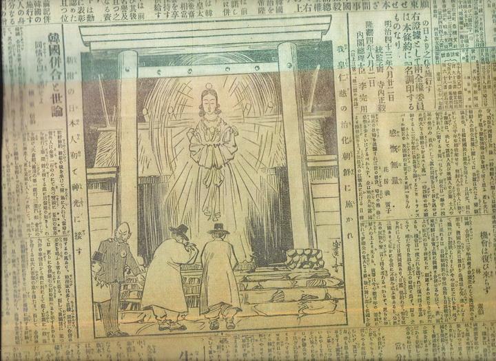 한일병합은 일본여신에게 절했다는 일본 신문보도02.jpg