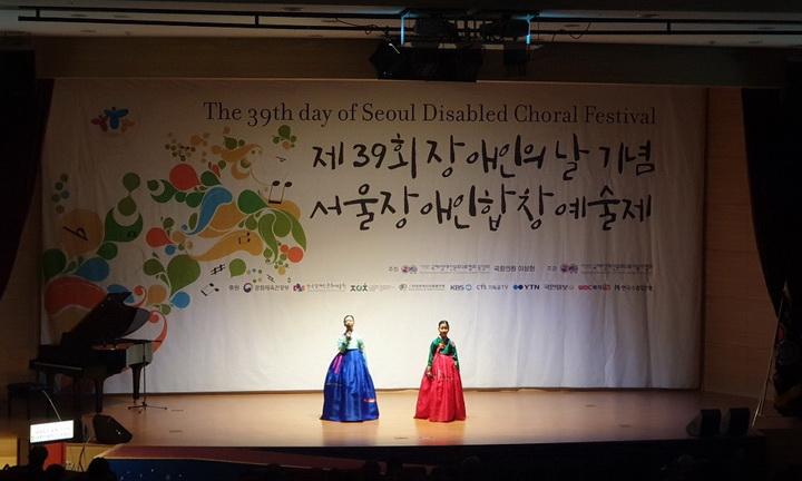 첨부2. 제39회 장애인의날기념-03.jpg