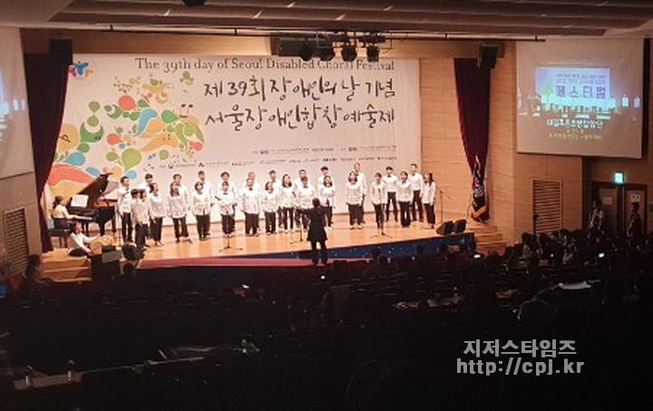 첨부3. 제39회 장애인의날기념 서울장애인합창예술제-05.jpg
