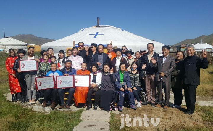 cpjtv 01 몽골게르교회헌당 2.jpg