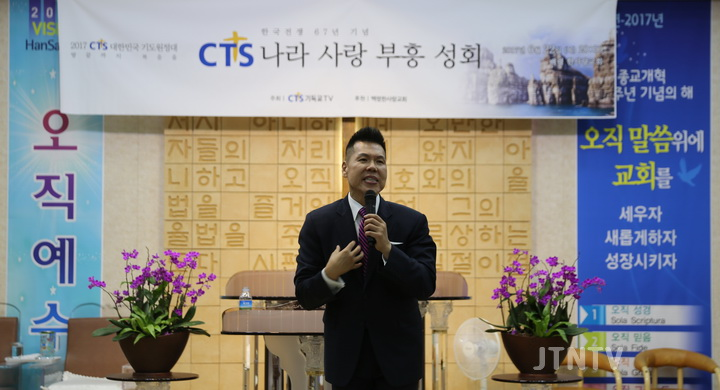 22일 3 CTS가 주관한 CTS나라사랑부흥집회에서 특별강사로 초청된 브라이언박 목사가 설교를 하고 있다..jpg