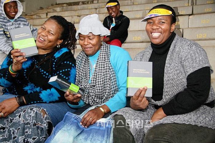 jtn 엔데벨어 성경을 들고 있는 남아프리카공화국 여성들2.jpg